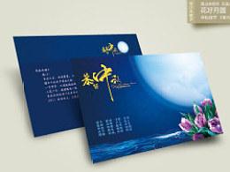 【平面设计】中秋节贺卡设计