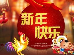 元宵节、土鸡、小米等banner