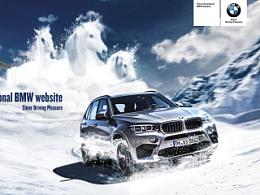 BMW X5 奔马合成海报