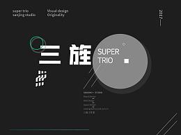 SanJing Studio 品牌视觉设计