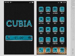 Cubia-update-修正版