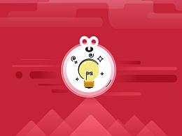 创意按钮app