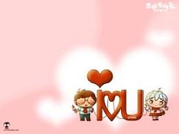 《悲催漫画家》情人节说love主题壁纸