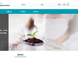 医疗企业网站