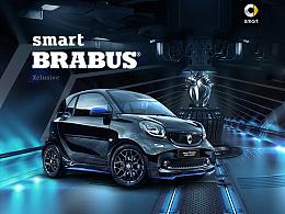 Mercedes Benz smart Pitch 2017