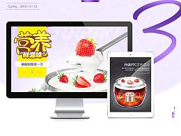 韩国现代酸奶机