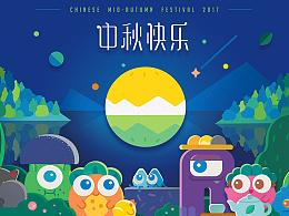 中秋节月饼盒插画设计
