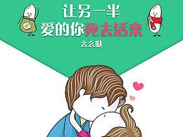 大米姐活动促销拼团海报设计手机端海报