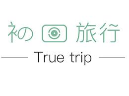 极简日式logo