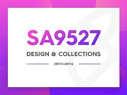SA9527-Design 90天作品合辑