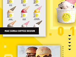 MAX SONIA COFFEE VI DESIGN