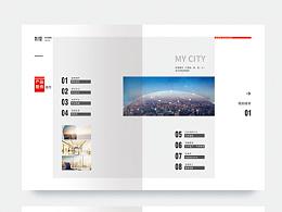 秋实先生画册设计  平面设计  版式设计