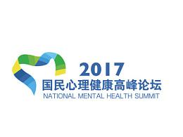 国民心理健康网论坛logo