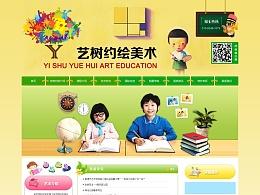 教育 幼儿园