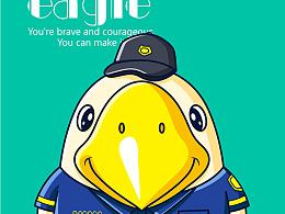 平安广州志愿总队吉祥物设计卡通形象品牌产品企业活动公益吉祥物设计微信表情gif设计茁茁猫原创设计