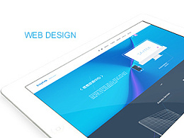 Starry网页设计-商务/科技/蓝色