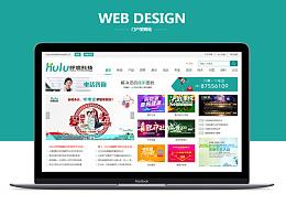 医疗-门户型网站