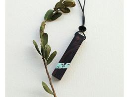 木檀木和银,绿松石的相遇