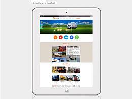 昆明520搬家公司网站设计