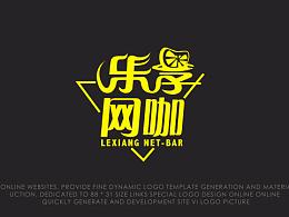 【LOGO】乐享网咖LOGO提案