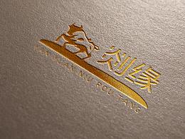 剡缘牛肉汤logo设计