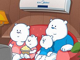 美的熊一家