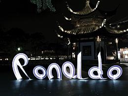 亲笔签名光绘Cristiano Ronaldo by Roywang