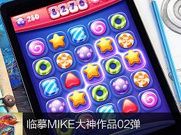 早期临摹MIKE大神作品02弹