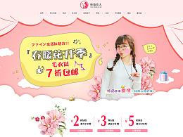 日韩时尚饰品首页,蘑菇街首页