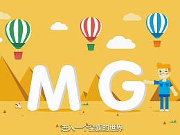 MG动画宣传