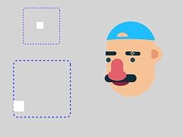 AE特效 MG动画 二维绑定动画