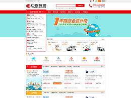 保险金融的页面设计