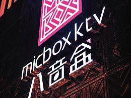 八音盒KTV