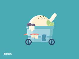冰淇淋小插画练习
