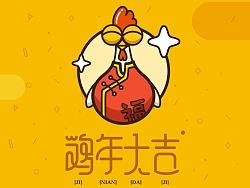 2017鸡年手机主题-一只爱瞪眼的鸡