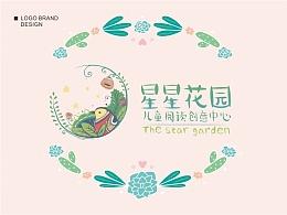 【香蕉人文化】-儿童教育机构Logo/VI设计-星星花园