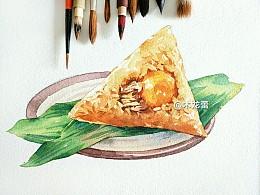 【端午】水彩粽子插画