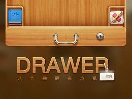 杂乱抽屉DRAWER