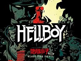 《地狱小子》(HELL BOY)卷2《恶魔觉醒》的内页、插画