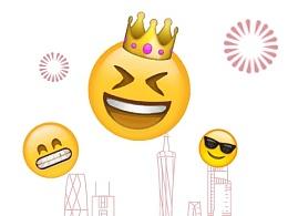 广发emoji动画稿