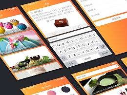 UI设计—简搜排行榜app 2.0版