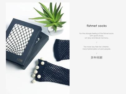 爆款详情页描述 内裤 袜子 男装      中国风传统 科技感 服装 网页图片