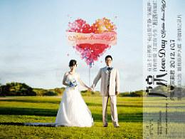 婚礼唱片Robin&LoveLily