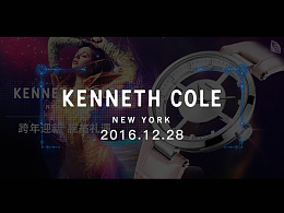 Kenneth Cole-唯品会入口图