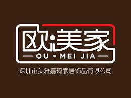 欧美家 logo