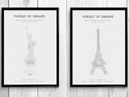 《追梦》·我们一直在路上·海报设计