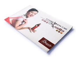 凯子/07-09年/作品集11/向阳坊08年中秋推广案之画册
