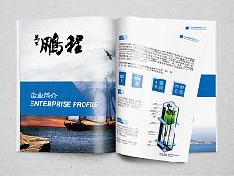 工业画册.....努力学习中.......