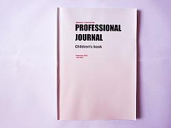 Professional Journal (调研记录)