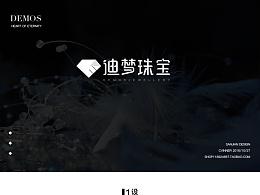 【cvinner】三简设计丨首饰品牌LOGO设计简约风